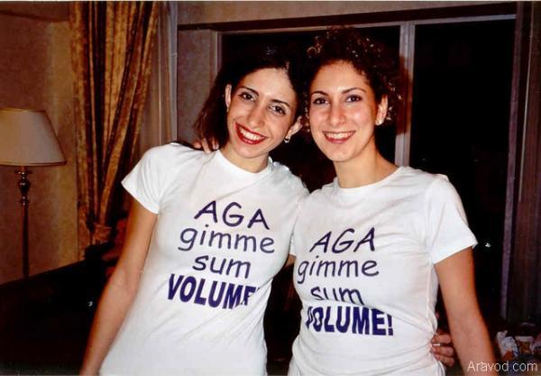 Gimme Sum Volume.jpg