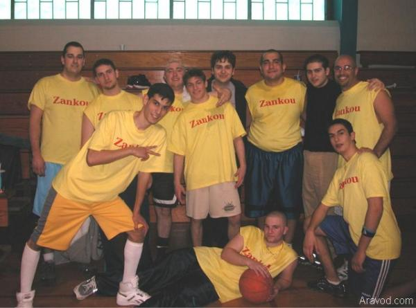 Zankou Basketball team.jpg